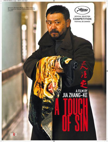 A touch of sin3