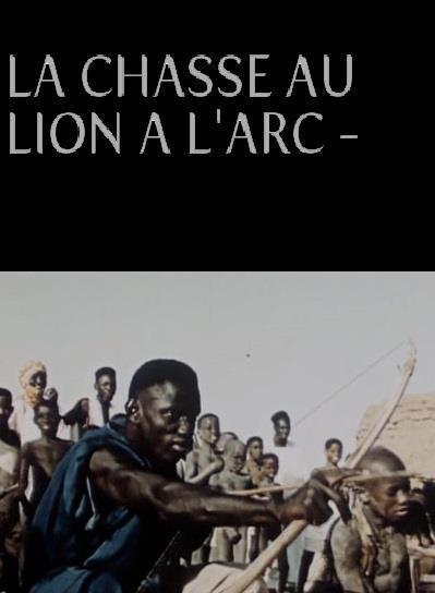la-chasse-au-lion-a-l-arc (1)