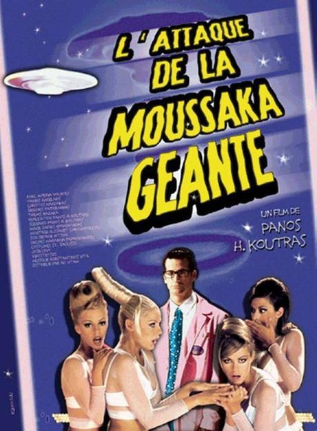 L_Attaque_de_la_moussaka_geante