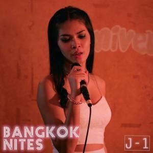Bangkok Nites cinéma Opera