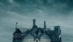 [FUCKING SERIES] Haunting Hill House plus beau cauchemar Netflix