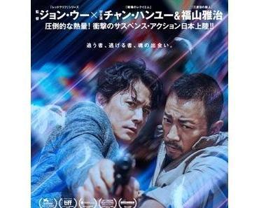 Manhunt (2017) de John Woo