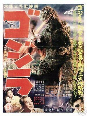 Godzilla (1954) Ishiro Honda