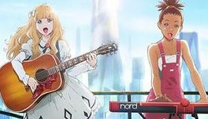 [FUCKING SERIES]: Carole Tuesday partie musical parfait Mars