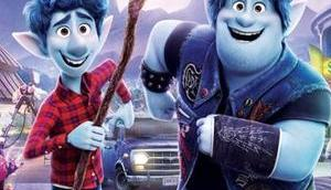 [AVIS] Avant, Pixar plus