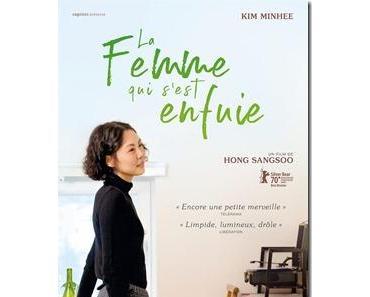 "[IFFMH 2020] ""La Femme qui s'est enfuie"" de Hong Sang-soo"