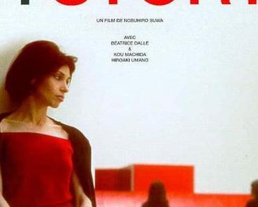 H Story (2001) de Nobuhiro Suwa